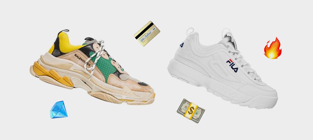 c8360e80f Что делать, если хочется самые модные кроссовки, а у вас 100-150 рублей